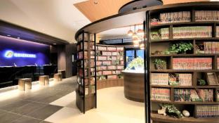 Quintessa Hotel Fukuoka Tenjin Comic and Books