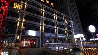 Beijing Star World International Hotel