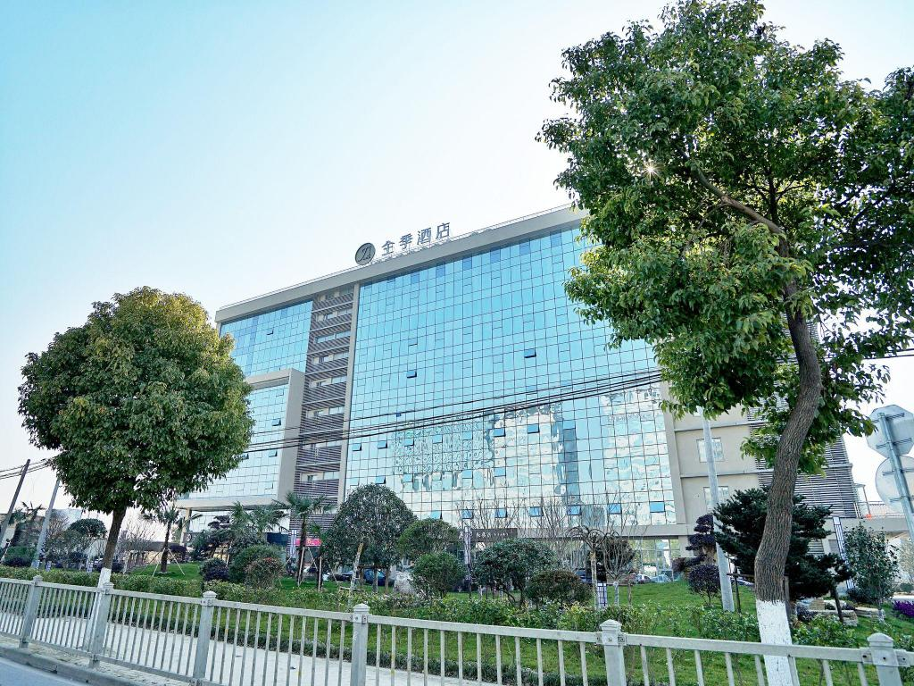 JI Hotel Shanghai Hongqiao National Convention Center Xujing
