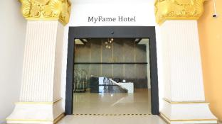 MY FAME HOTEL