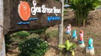 Sea Breeze Resort @ Koh Libong