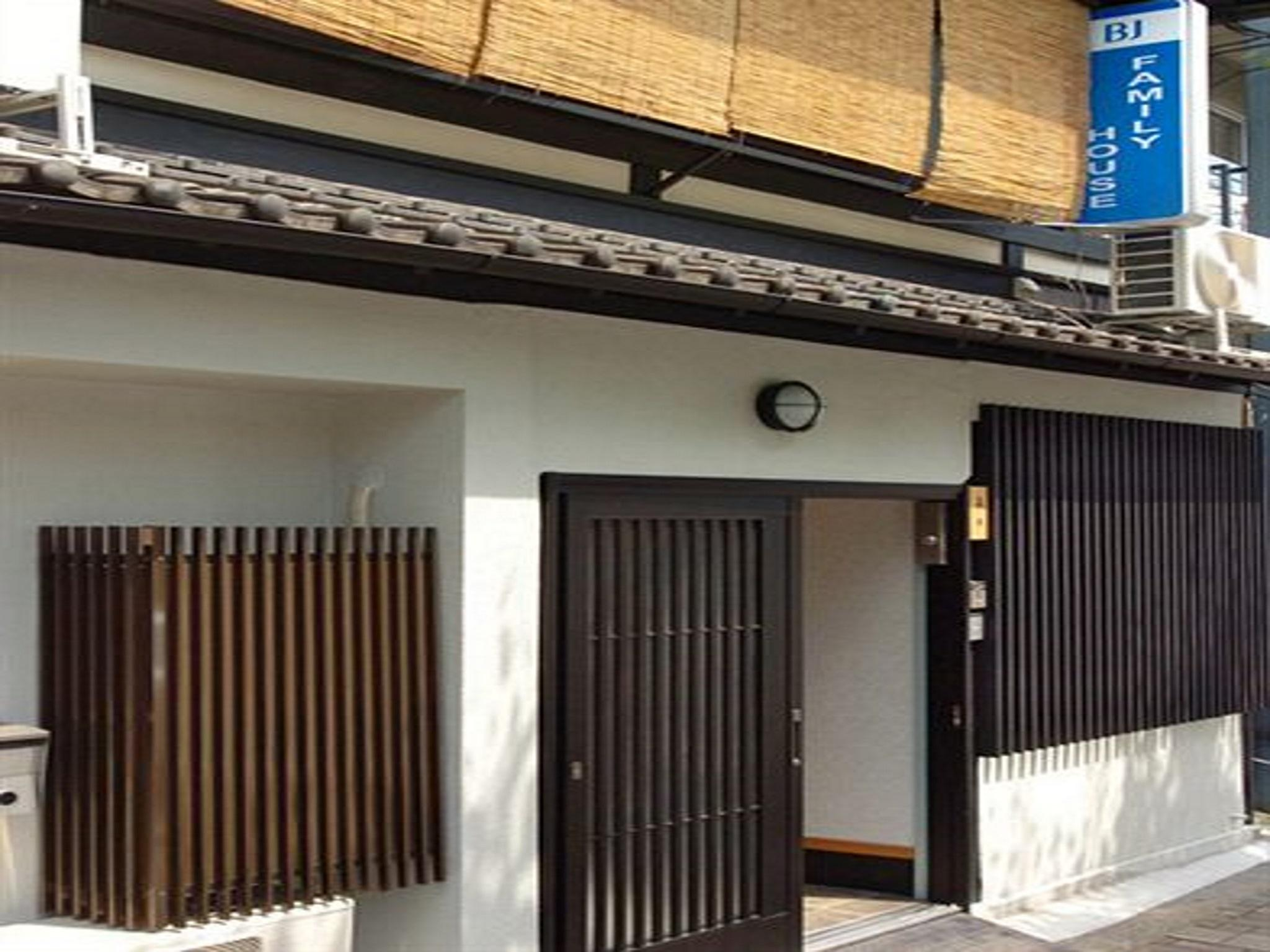 Traditional Room, Japanese Futon, Private Bathroom B(2)