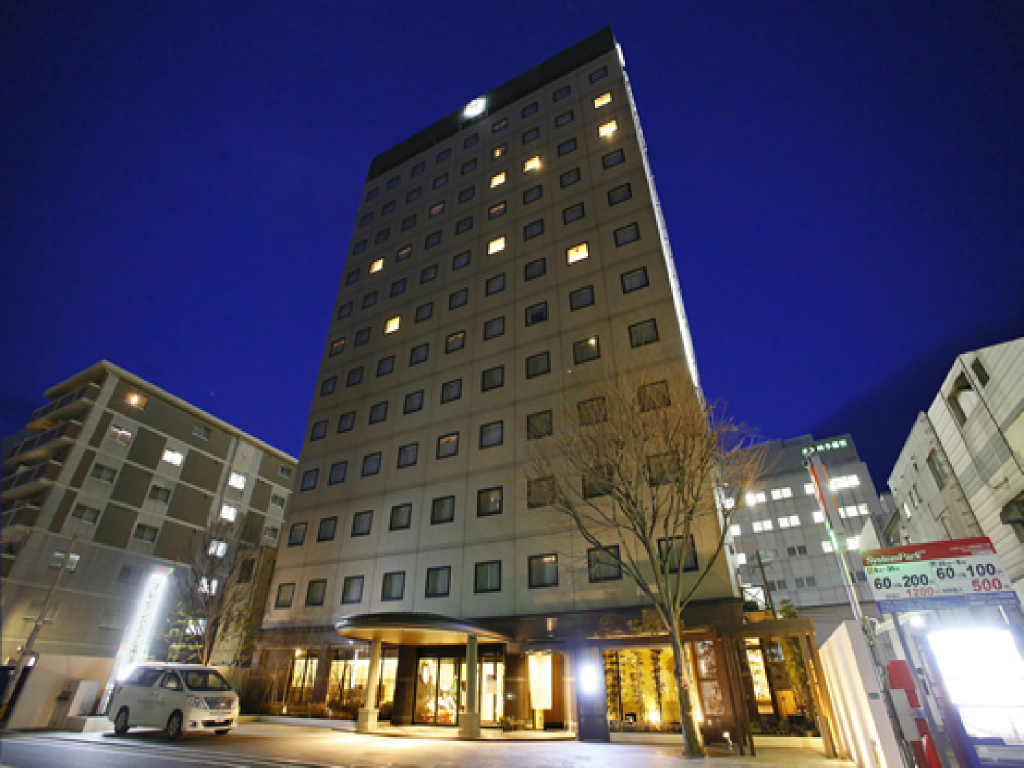 More about President Hotel Hakata