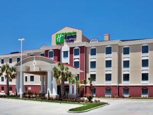 Holiday Inn Express Amite