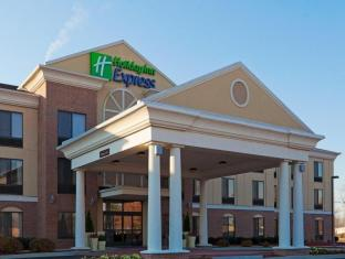 Holiday Inn Express Bloomington North-Martinsville