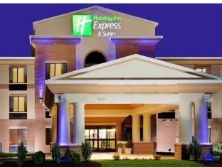 Holiday Inn Express Hotel & Suites Exmore-Eastern Shore