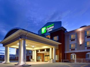 Holiday Inn Express Hotel & Suites-Hinton