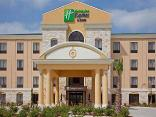 Holiday Inn Express Hotel and Suites Katy