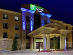 Holiday Inn Express Hotel & Suites Paris