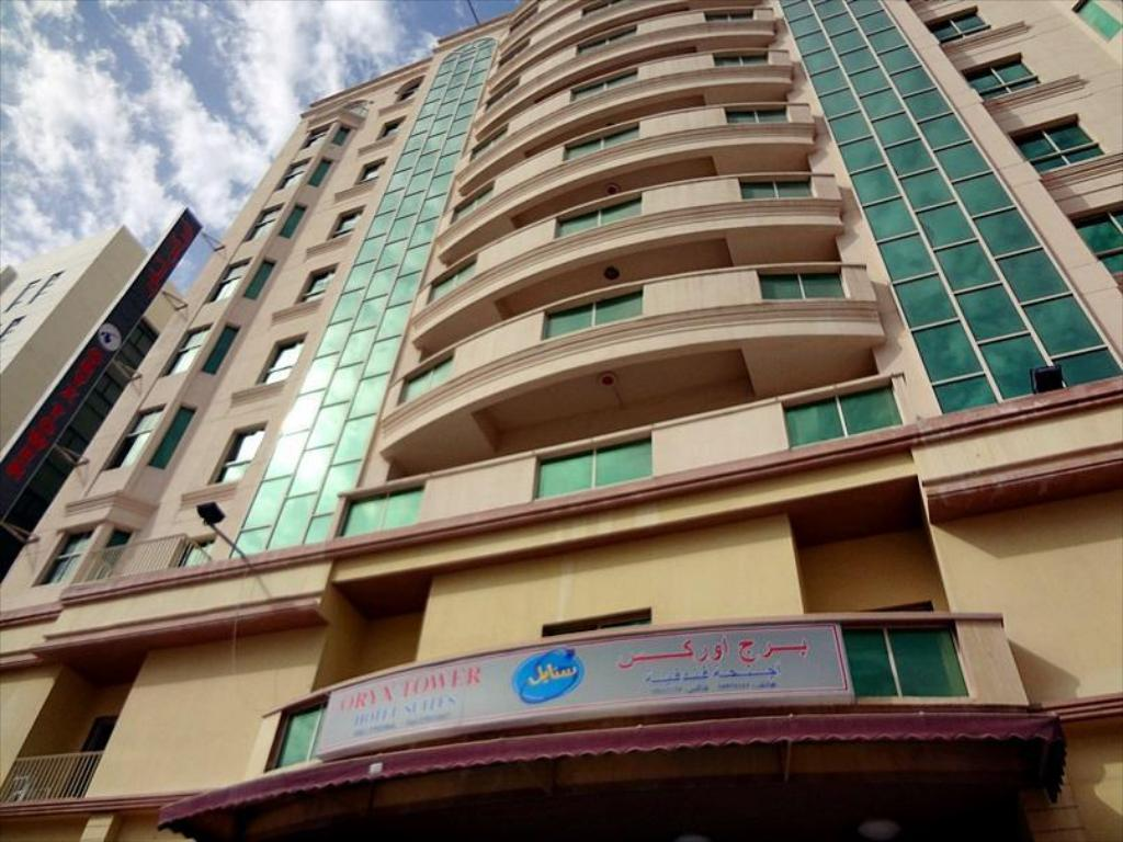 Oryx Tower Furnished Apartments in Manama - Room Deals