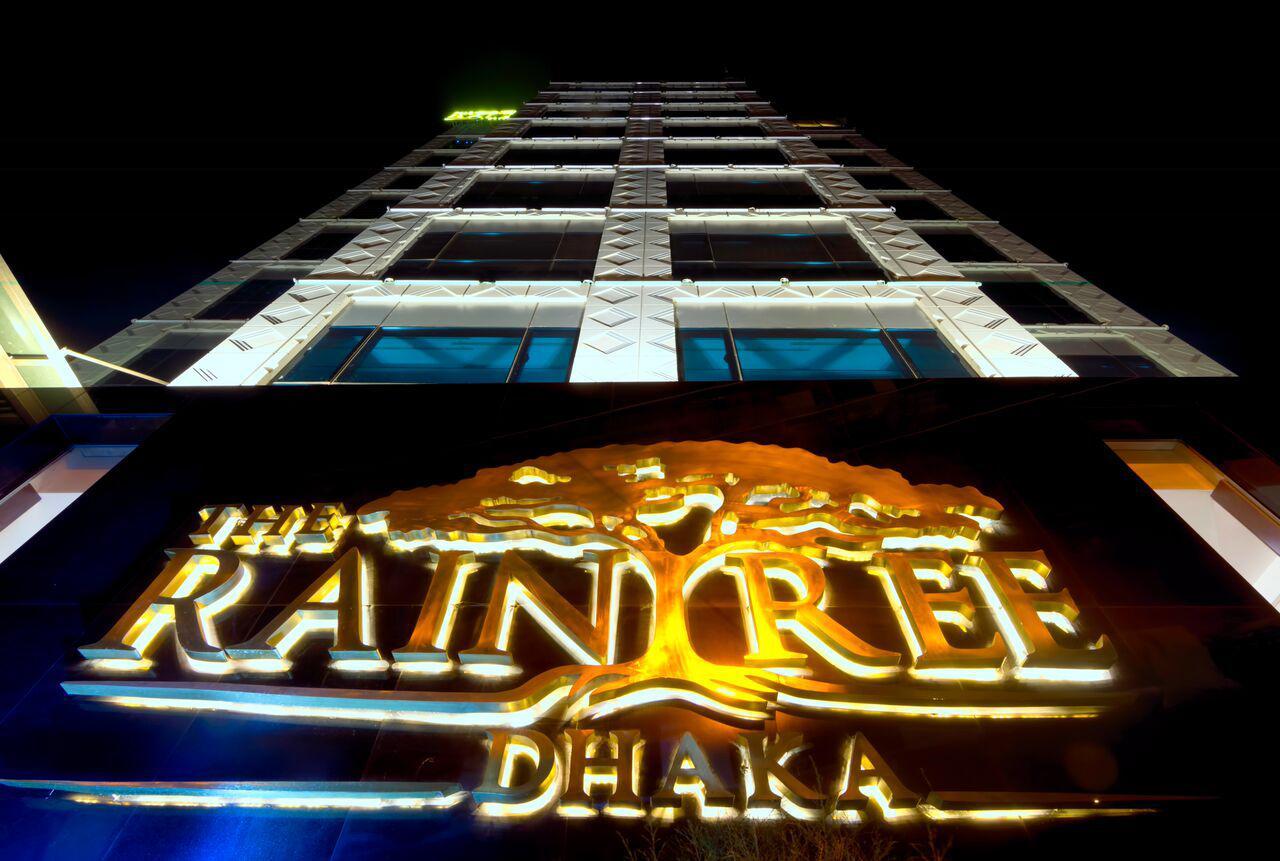 najbolji restorani u Dhaki