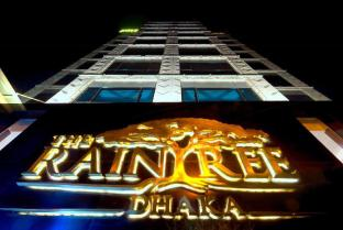 The Raintree Dhaka