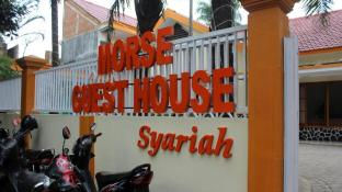 Morse Guesthouse