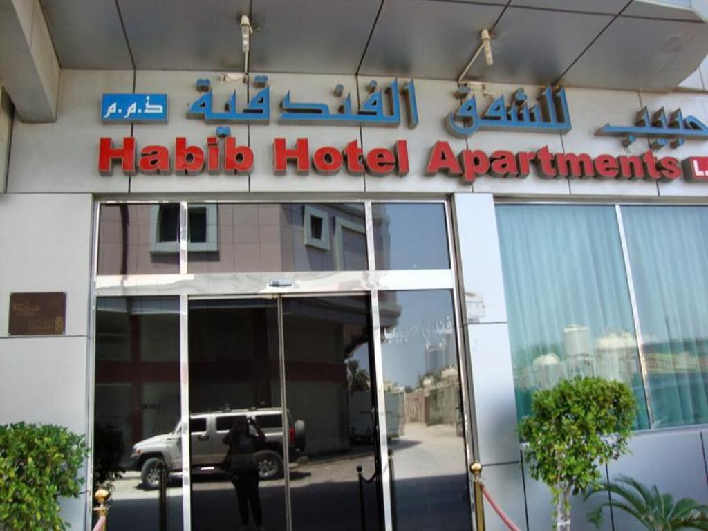 More about Habib Hotel Apartments