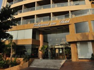 Hollywood Inn Hotel