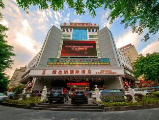 Guilin Vienna Hotel Zhongshan Road Branch