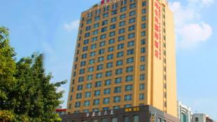 Vienna Hotel - Guangzhou South Railway Station Branch