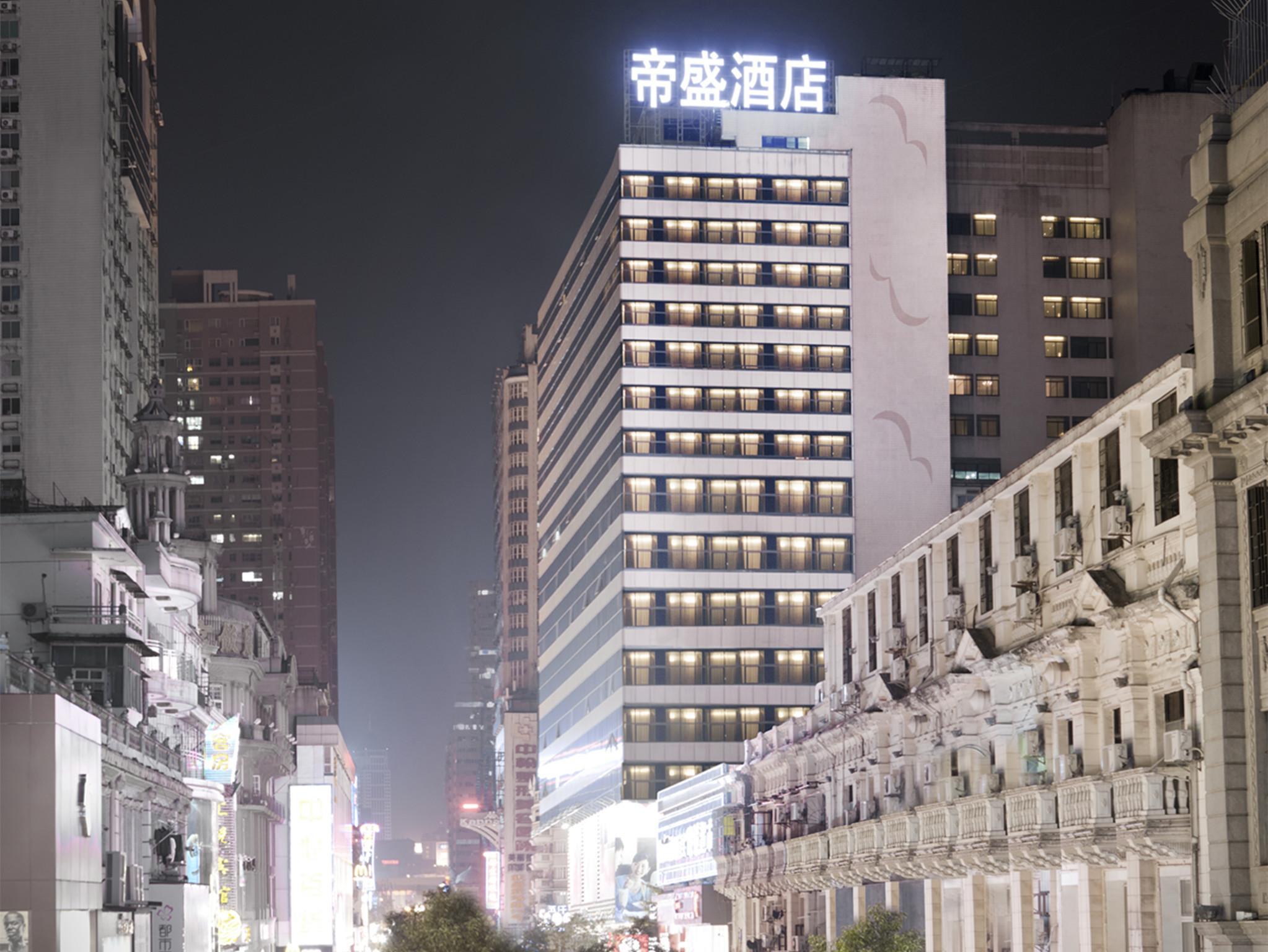 dorsett wuhan hotel in china room deals photos reviews rh agoda com