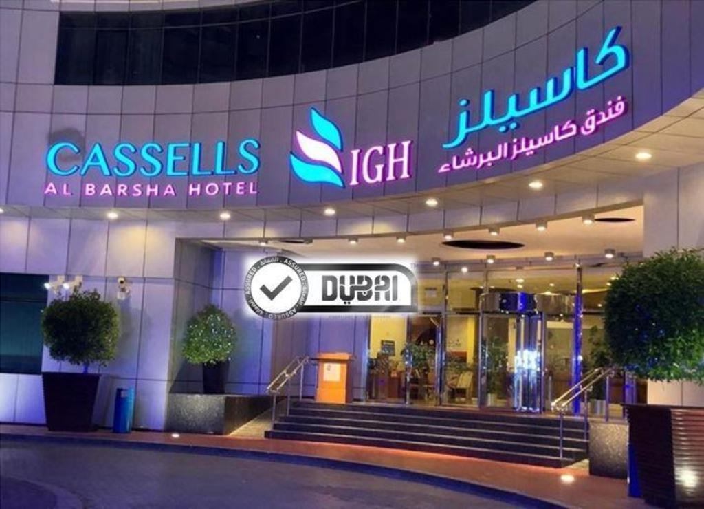 Cassells al barsha hotel 4 дубай отзывы купить дом в торревьехе у моря