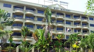 Pangkor Coral Bay Resort(3 bedrooms) 休息小站