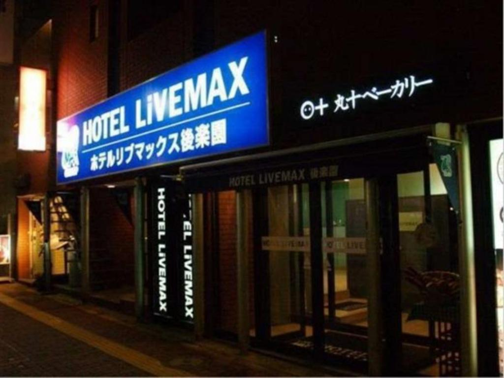 More about Hotel Livemax Korakuen