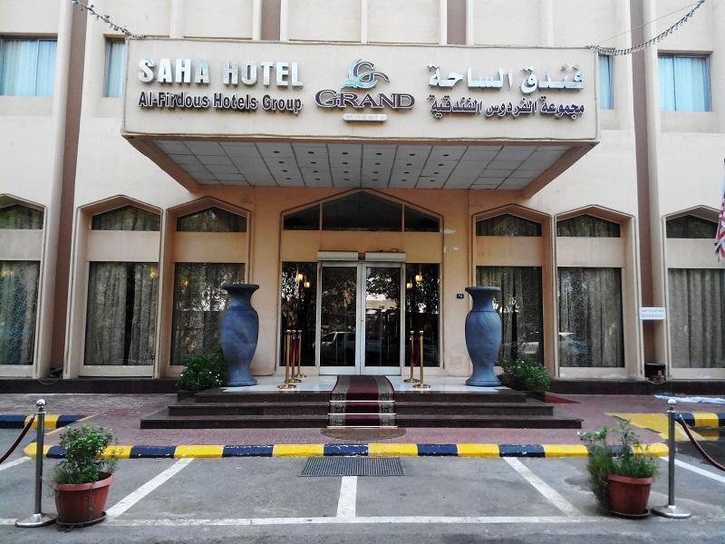 Grand al saha hotel room deals reviews photos jeddah saudi
