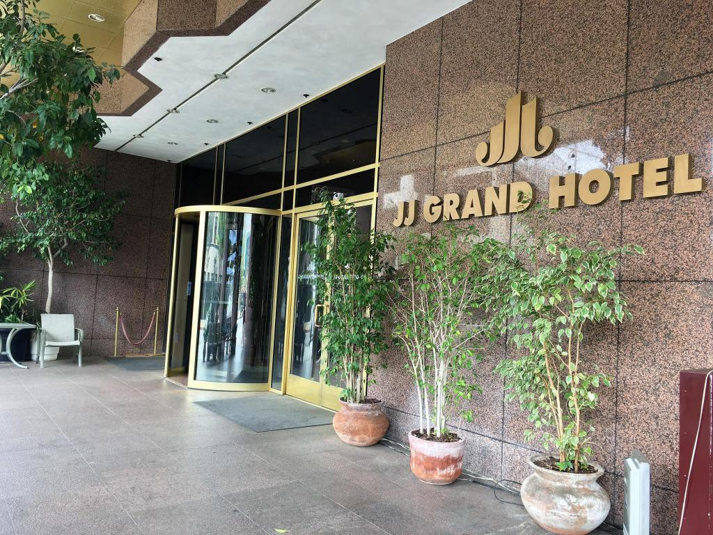 Exterior view JJ Grand Hotel