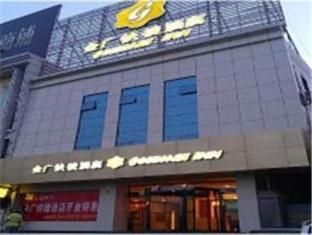 Goldmet Inn Taiyuan Shanxi University Branch