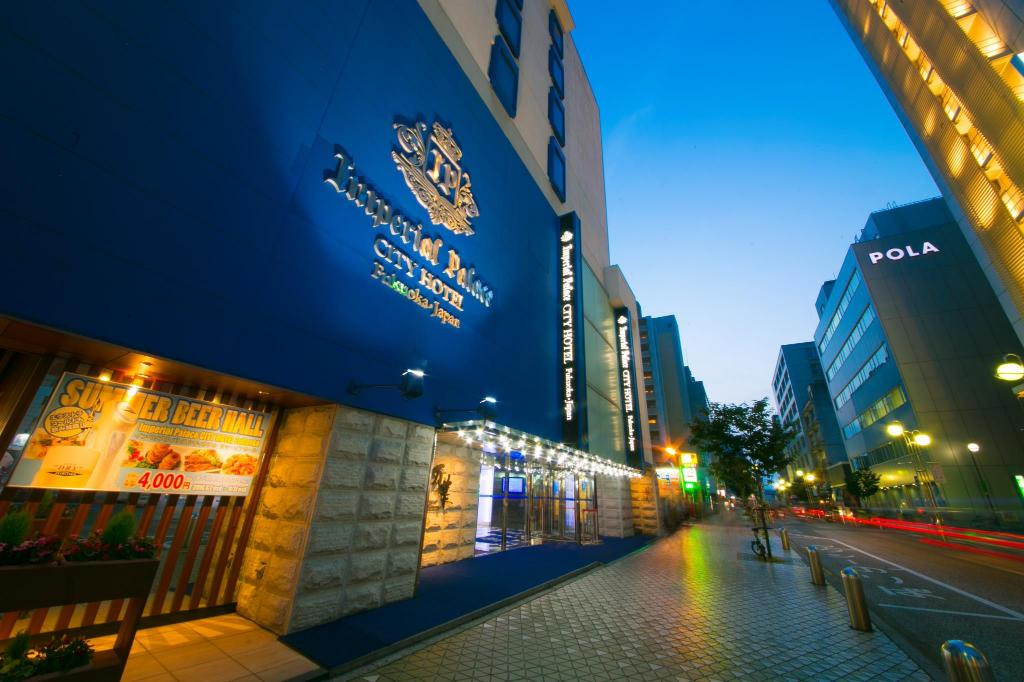 More about Imperial Palace City Hotel Fukuoka Japan