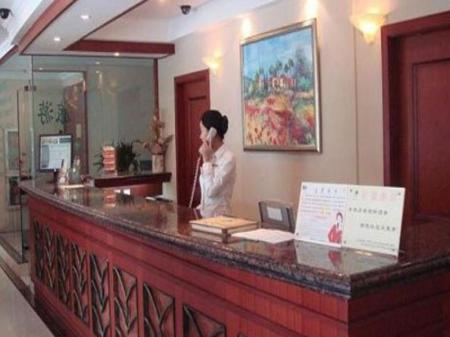 Reģistratūra GreenTree Inn Suzhou Railway Station South Square Humble Administrator's Garden Business Hotel