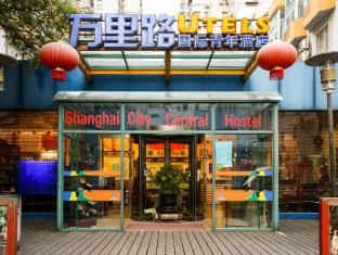 Shanghai City Central Youth Hostel