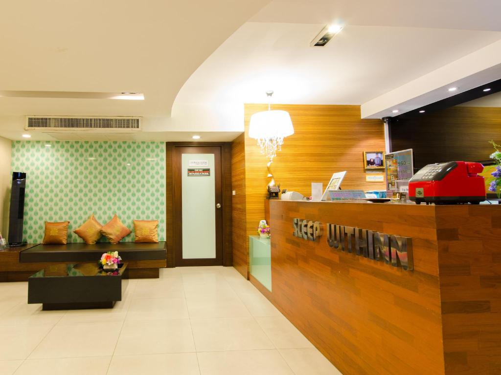 Лобби Sleep Withinn Hotel