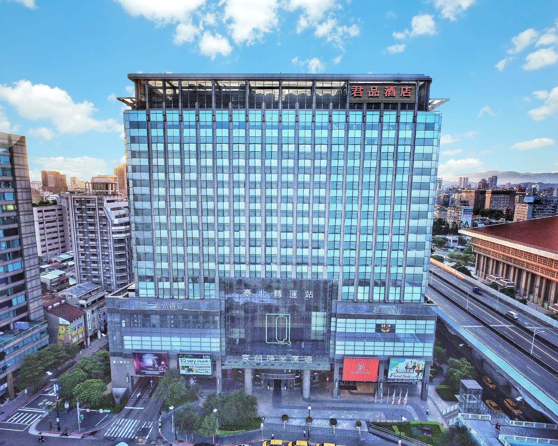 Best Hotel In Taipei For Family