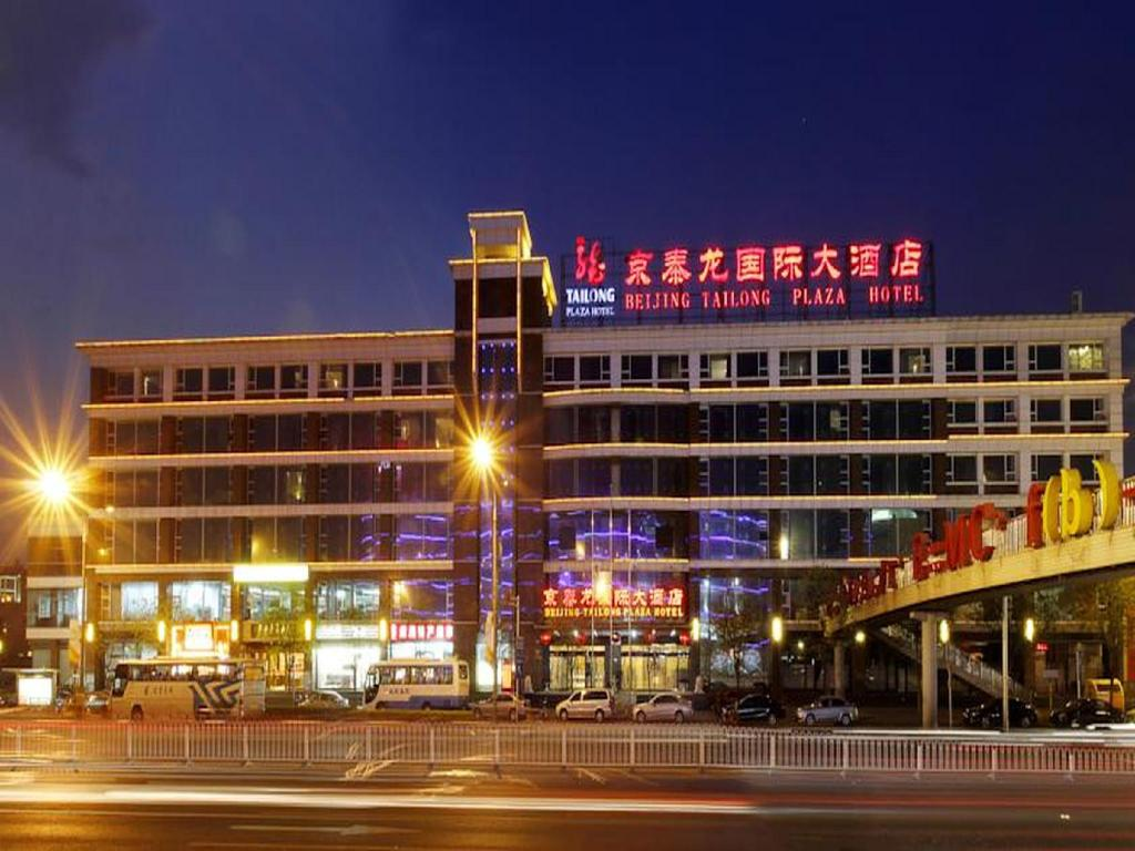 More about Jingtailong International Hotel