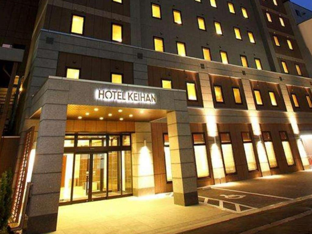 More about Hotel Keihan Sapporo