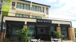Napalai House and Spa