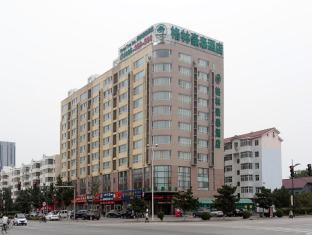 GreenTree Inn Langfang Development Zone Convention and Exhibition Centre Business Hotel