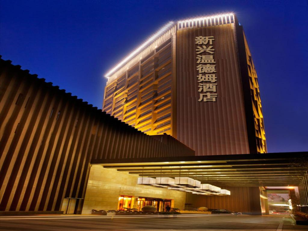 More about Wyndham Hotel Xinxing Xian