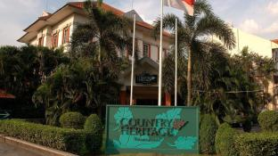 Country Heritage Resort Hotel