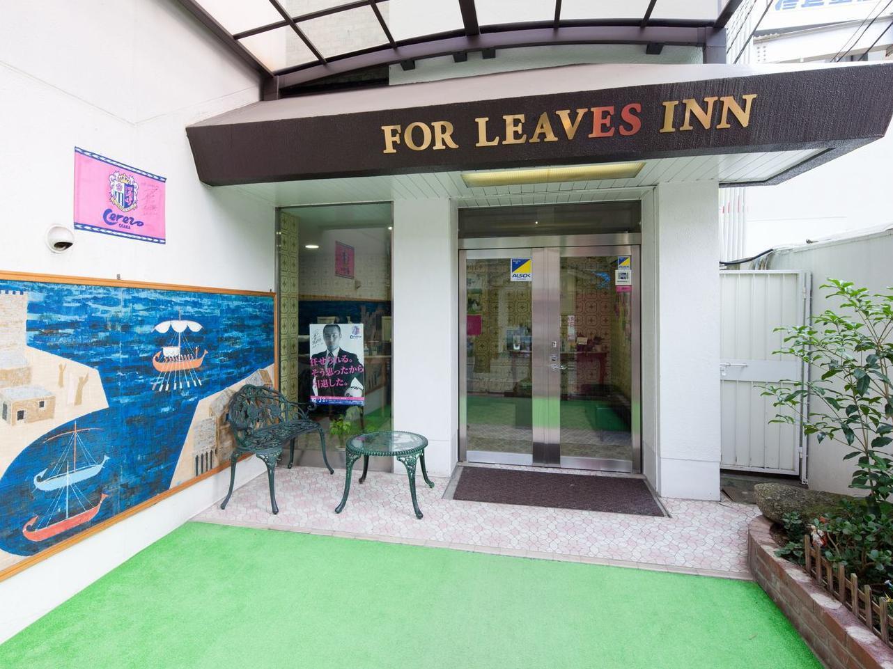 for leaves inn nagai in osaka room deals photos reviews rh agoda com