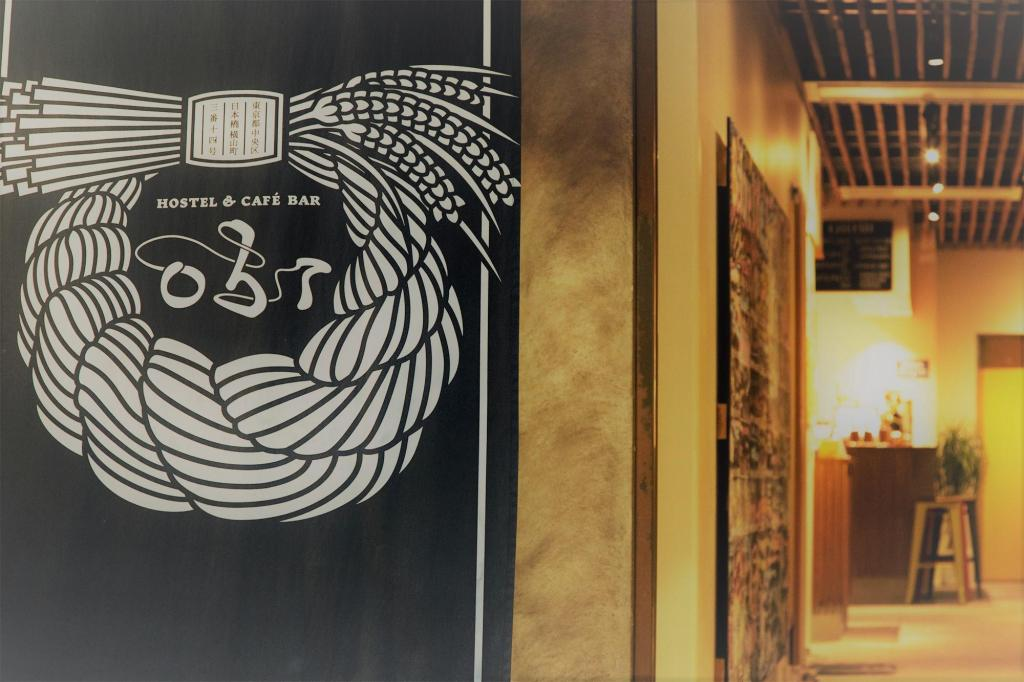 Appendiabiti Obi.Obi Hostel Tokyo Da 14 Offerte Agoda