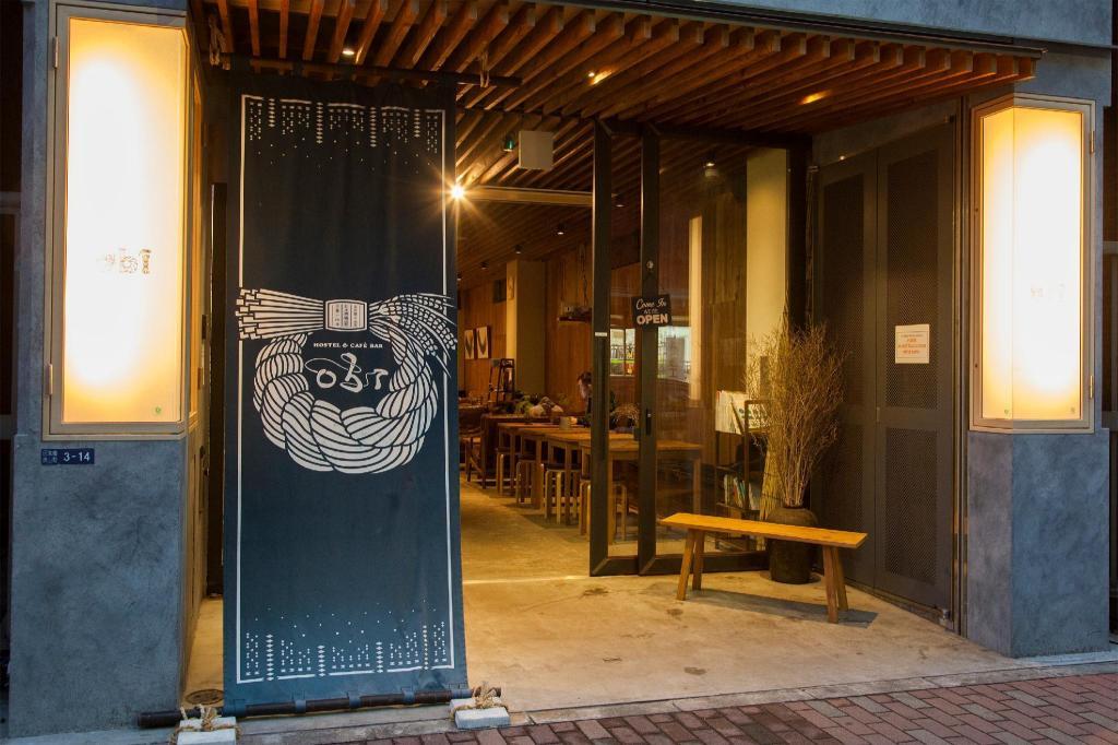 Etagenbett Obi : Das obi hostel in tokio buchen