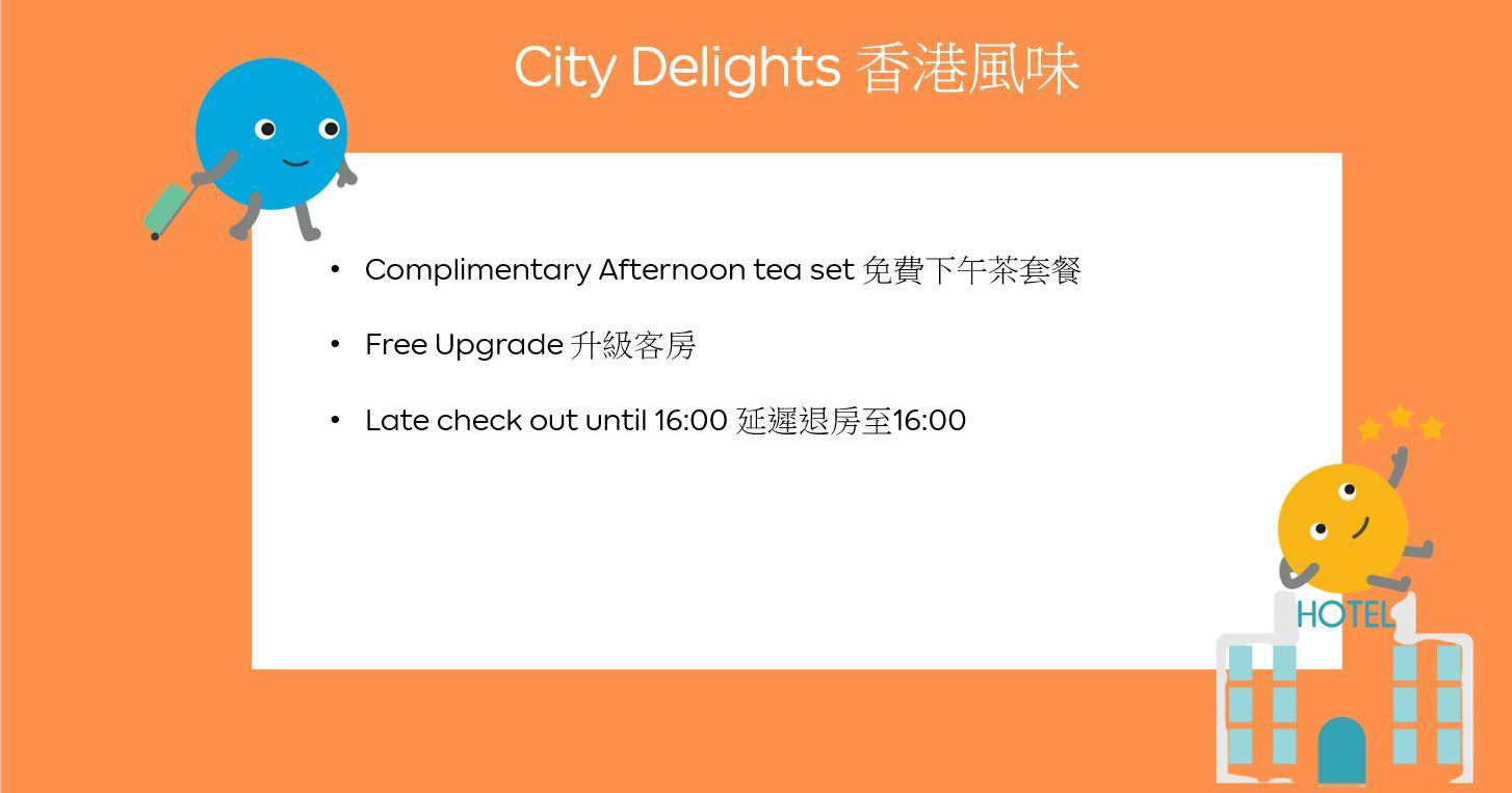 City Delights - Deluxe Room with Afternoon Tea Set with Free Upgrade and 4pm Late Check