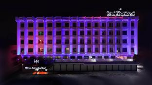 Bahrain International Hotel