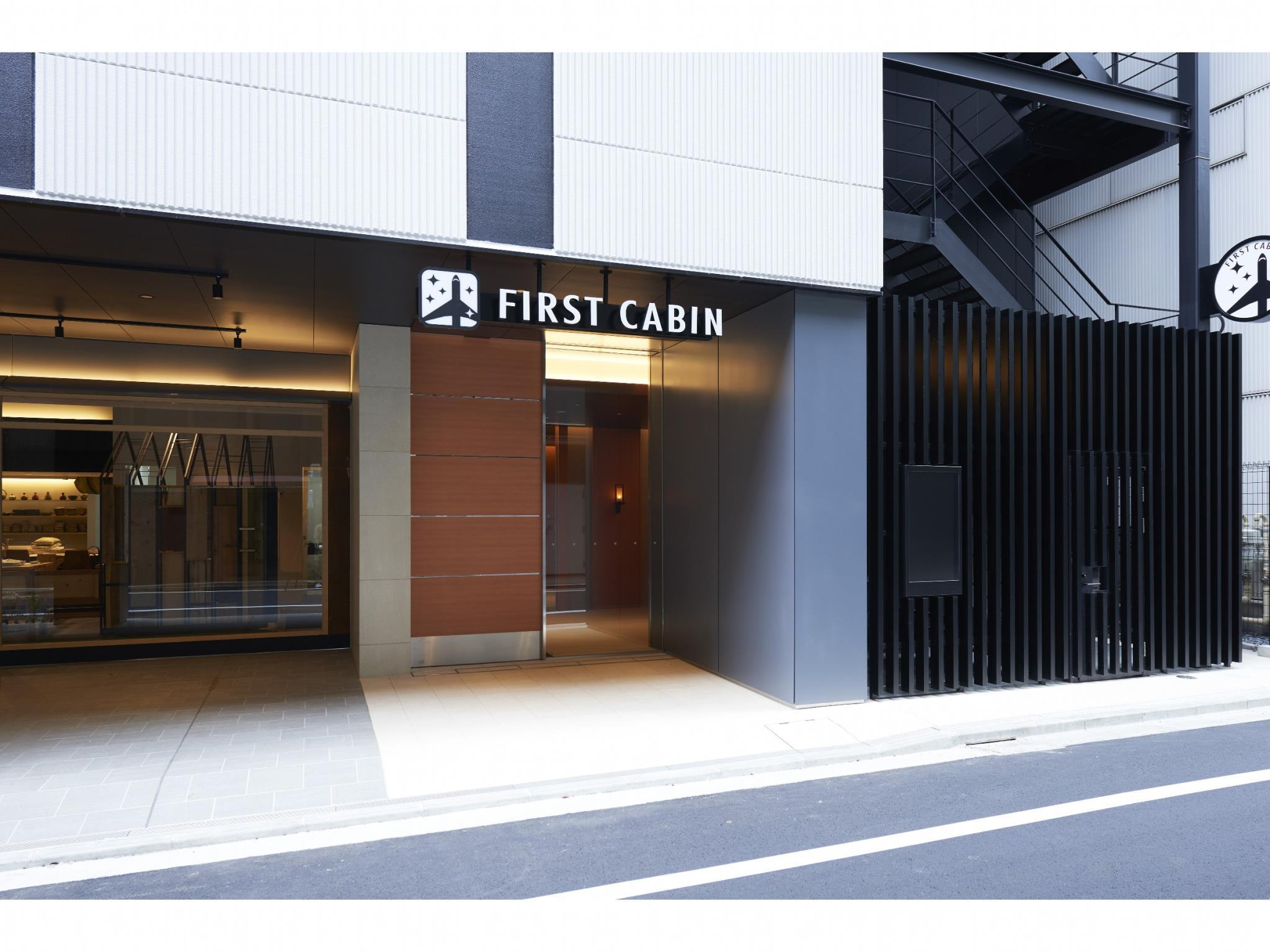 More About First Cabin Kyobashi