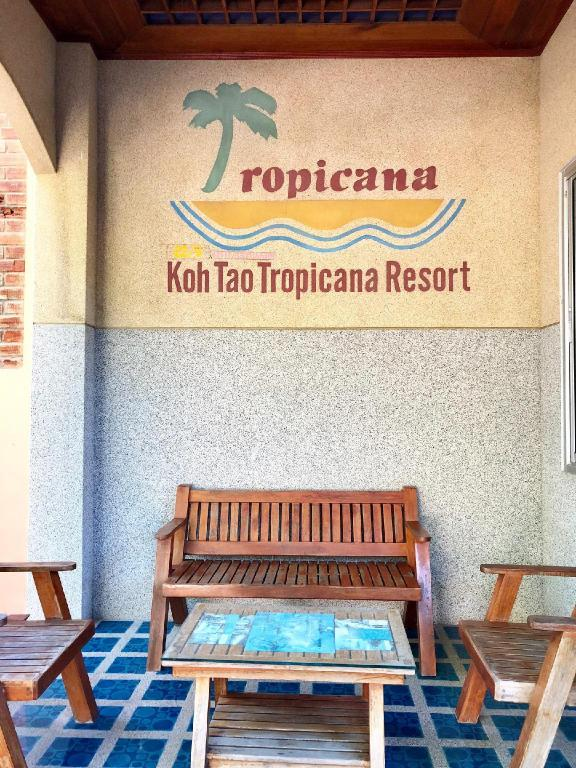 Koh Tao Tropicana Resort