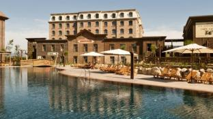 PortAventura® Hotel Gold River - Includes PortAventura Park Tickets