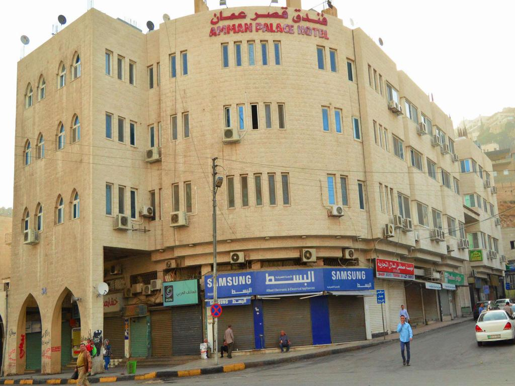 More about Amman Palace Hotel