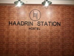 Haad rin station hostel