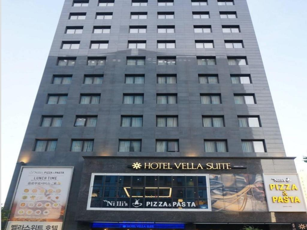 More about VELLA SUITE HOTEL